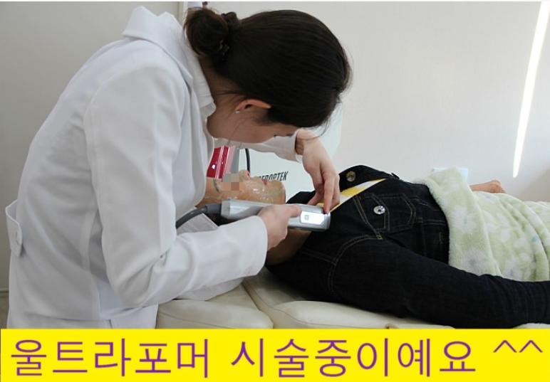 슈퍼스타 피부과 시술기♥